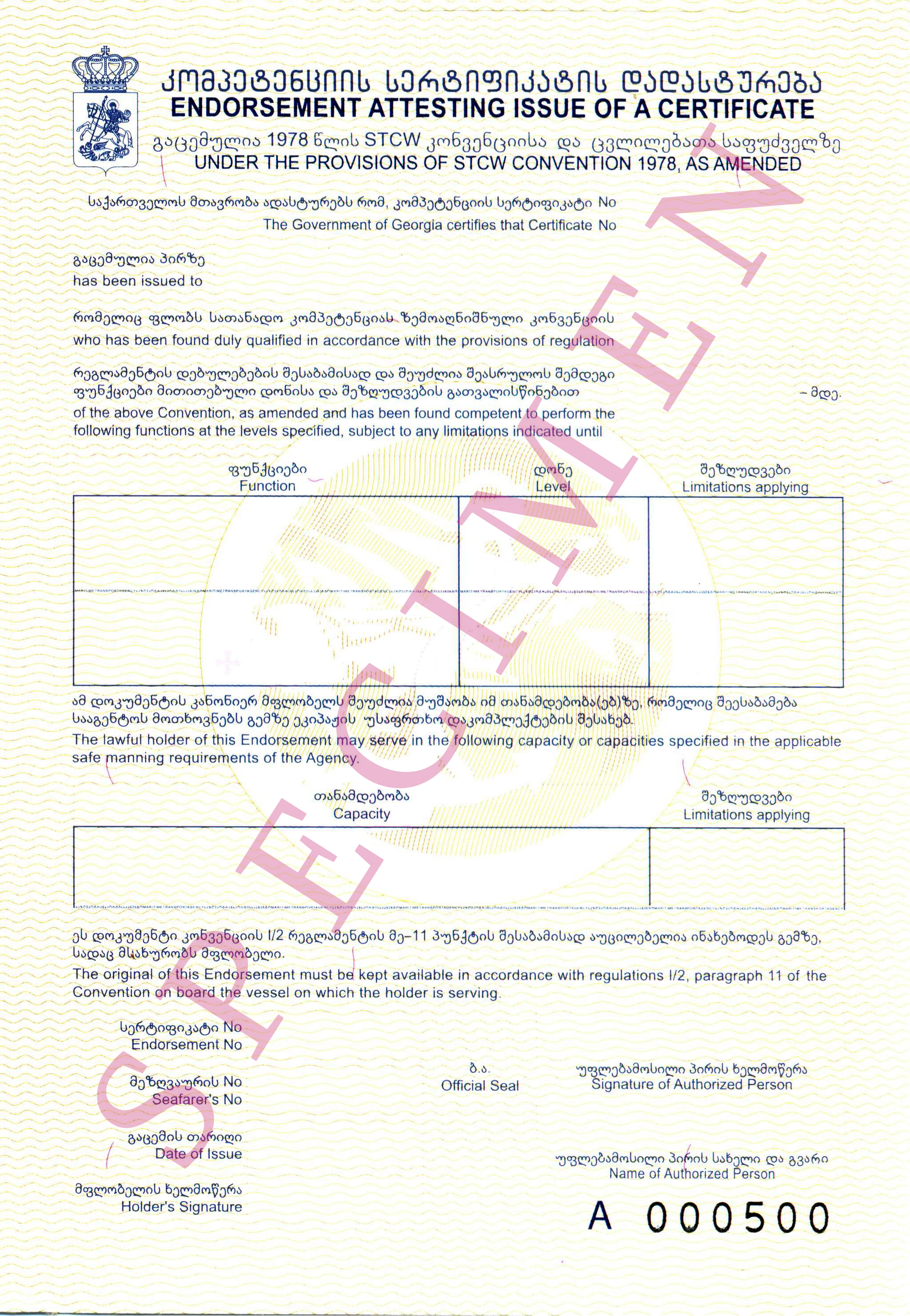 Mta certificate templates educational training institutions 1betcityfo Choice Image